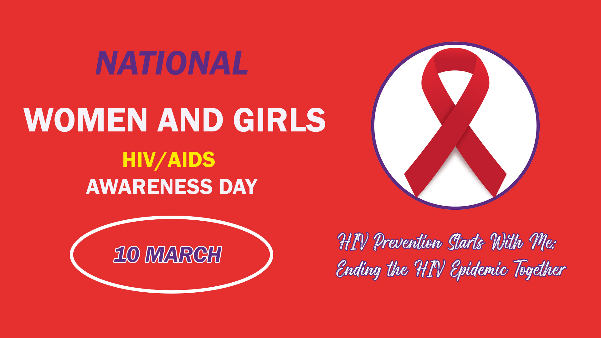 (10 March) National Women and Girl's HIV/AIDS Awareness Day 2020 : Theme, Quotes, Speech, Poster, Slogan, Logo, Significance, Messages, Symbol and Awareness Program