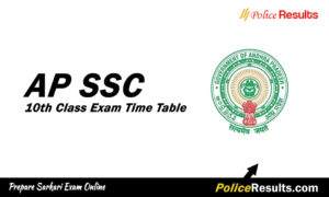 AP 10th Class Exam Time Table 2020 – AP SSC Date Sheet 2020 PDF Download