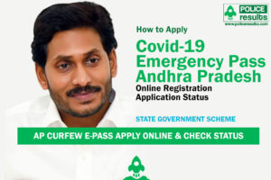 Covid-19 Emergency Pass (Andhra Pradesh) : AP Curfew e-Pass Apply Online & Check Status