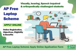 AP Free Laptop Scheme 2020: Application Form, Eligibility, Status, List