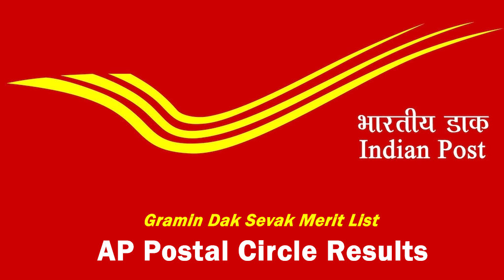 AP Postal GDS Results 2020 (Released) – Merit List, Selected Candidates, Cutoff Marks