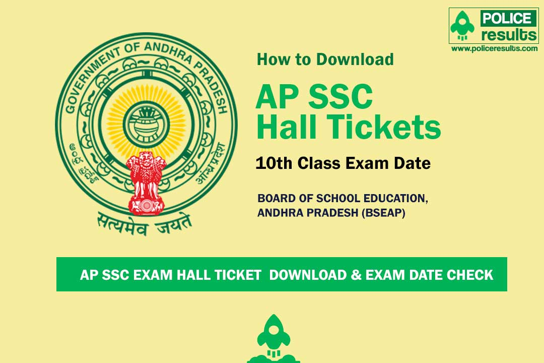 AP SSC Exam Hall Ticket Download & Exam Date Check
