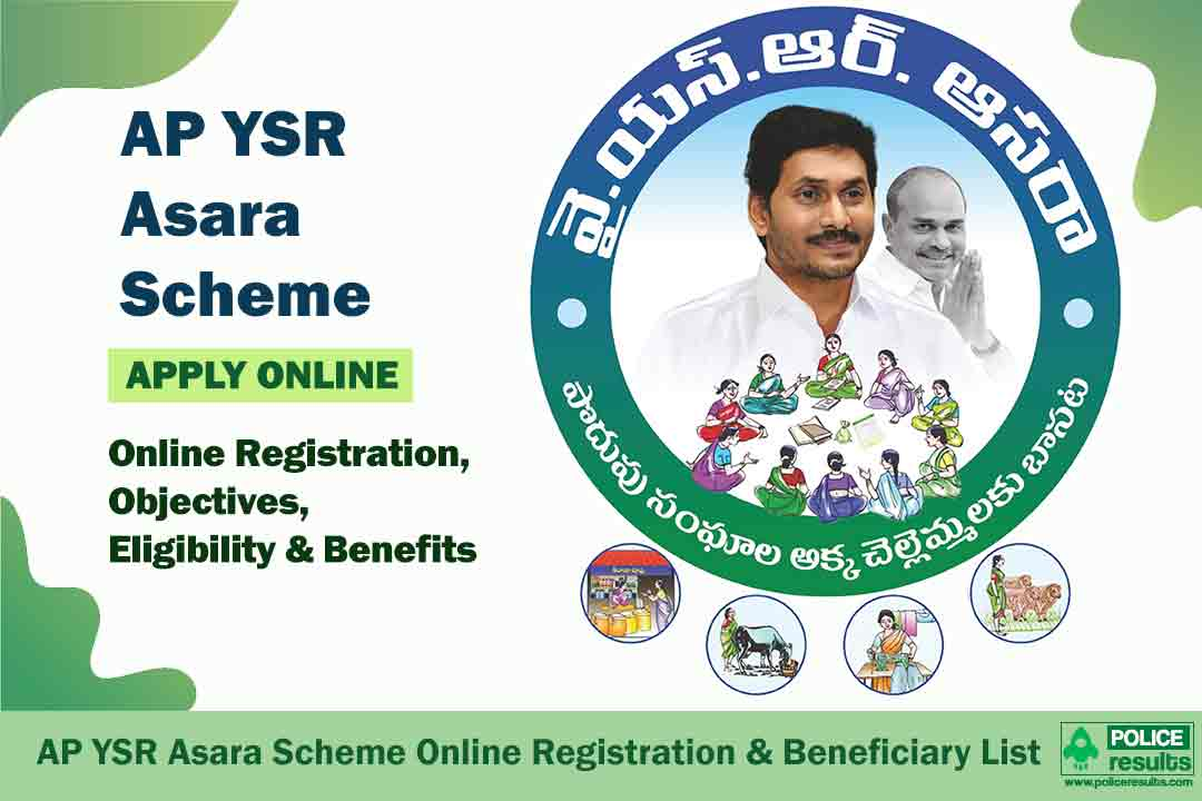 AP YSR Asara Scheme 2020 – Debt Waiver for Women Self Help Groups (SHGs)