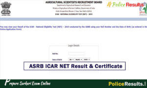 ASRB ICAR NET Result 2020 out @www.asrb.org.in: Get Direct link to check the result here!
