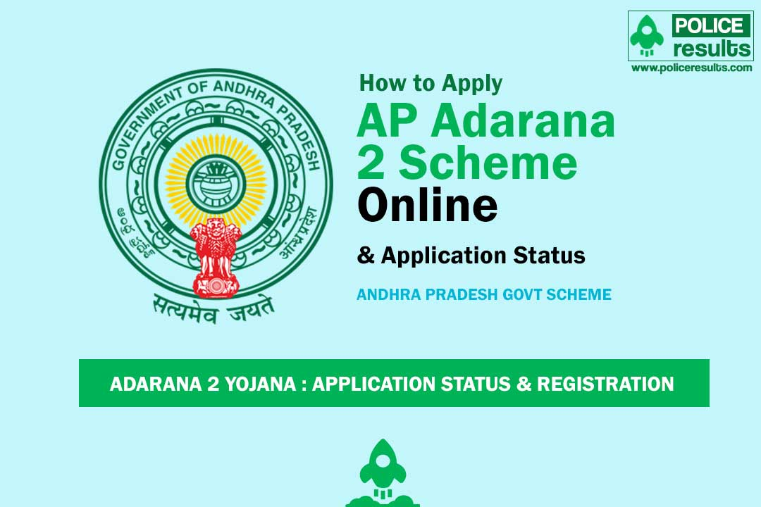 Adarana 2 Yojana: Application Status & Registration