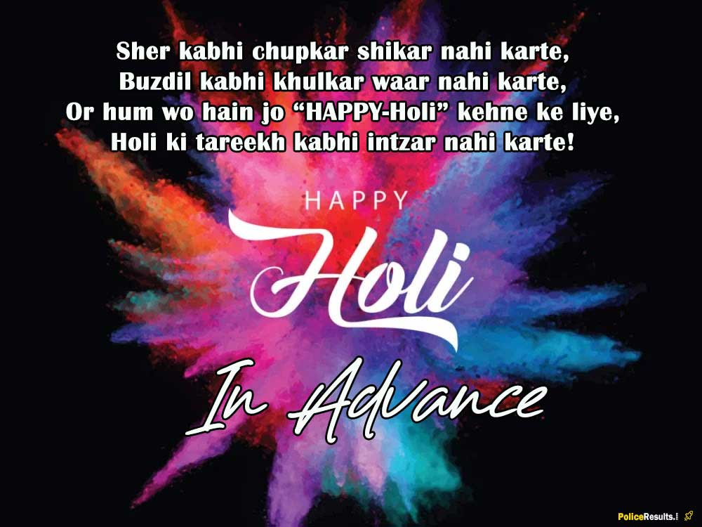 Advance Holi SMS Wishes Quotes Whatsapp Text Messages