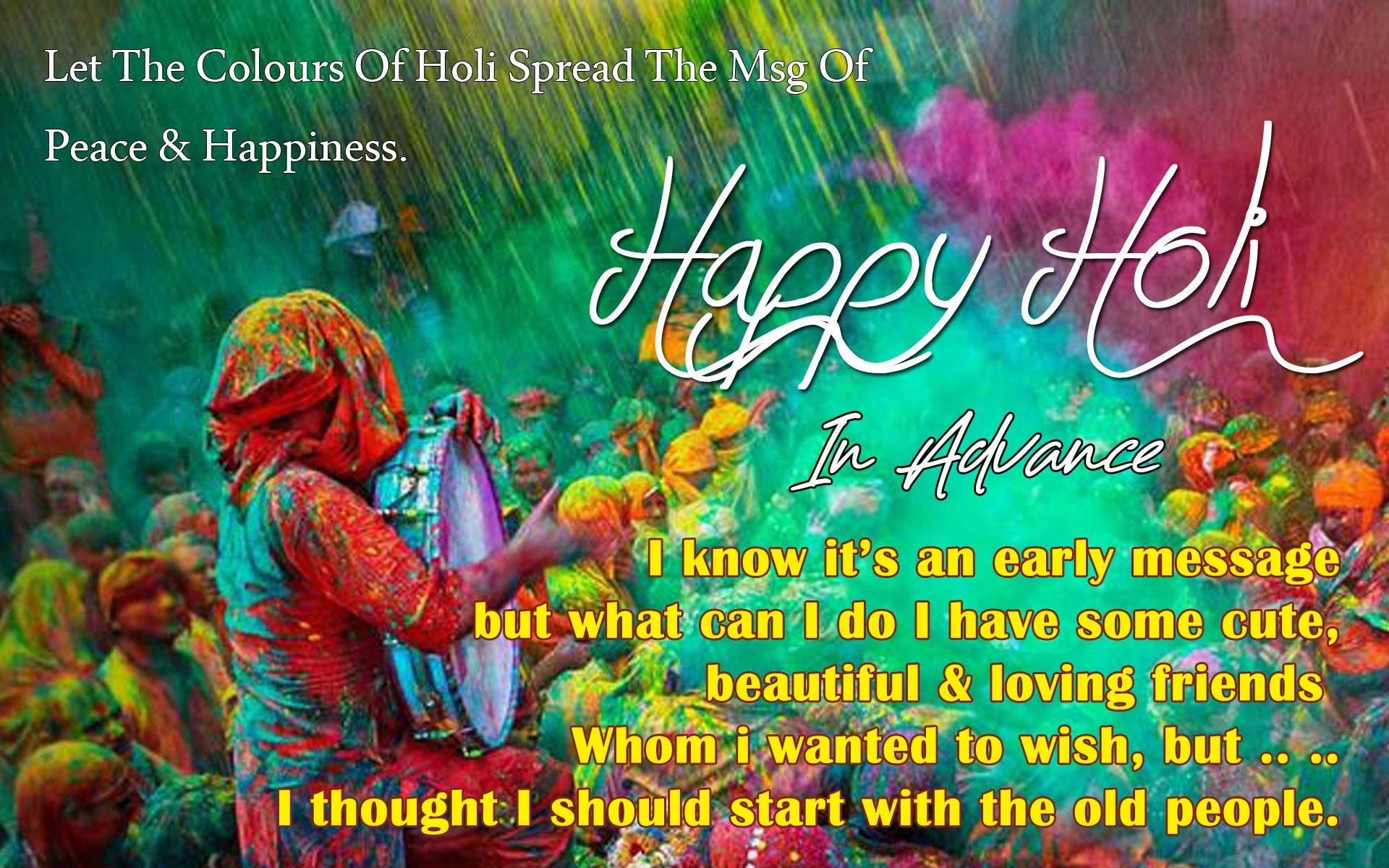 Advance Holi Sms, Wishes For Friends & Lovers