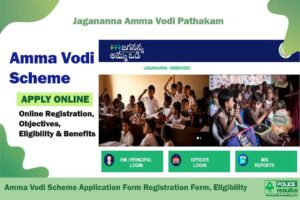 Amma Vodi Scheme 2020: Online Registration, Objectives, Eligibility & Benefits