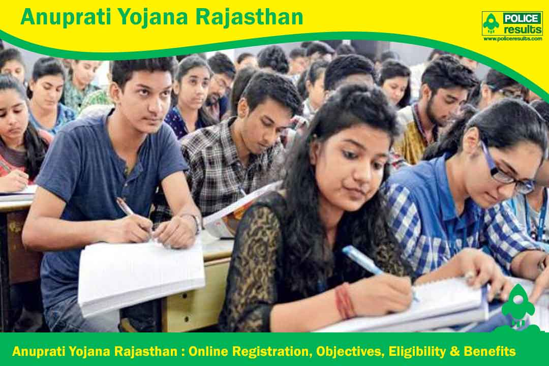 Anuprati Yojana Rajasthan 2020 : Online Registration, Objectives, Eligibility & Benefits
