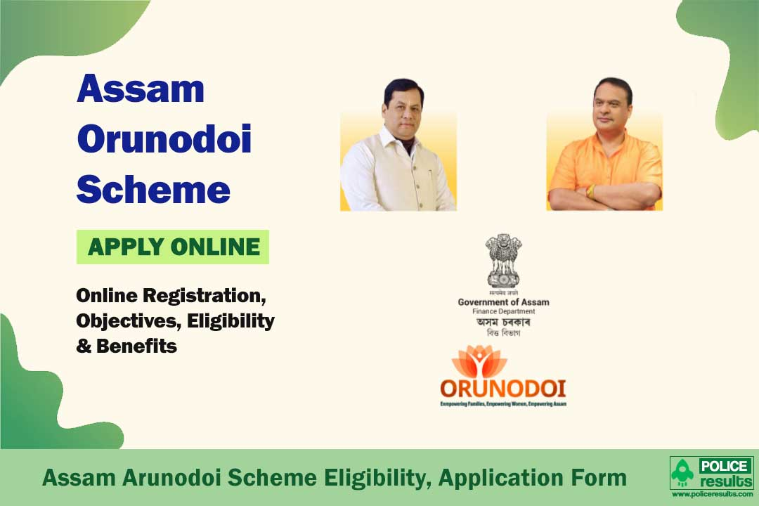 Assam Orunodoi Scheme 2021: Online Registration, Objectives, Eligibility & Benefits