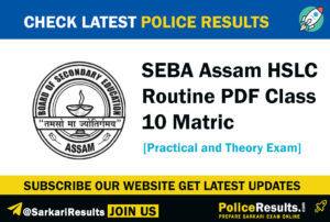 Assam HSLC Routine 2020 (Released!) | SEBA Class 10 Matric Time Table