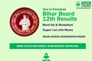 Bihar Board 12th Results 2020 – BSEB Intermediate Result 2020 Merit List Download, Toppers List, Highest Marks and Result Analysis