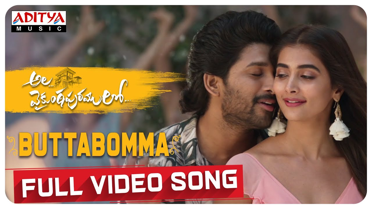 BUTTABOMMA LYRICS – ALA VAIKUNTHAPURRAMULOO
