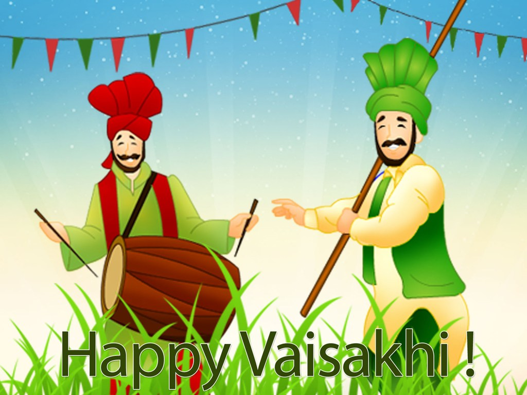 Baisakhi Best Vaisakhi SMS Messages, WhatsApp