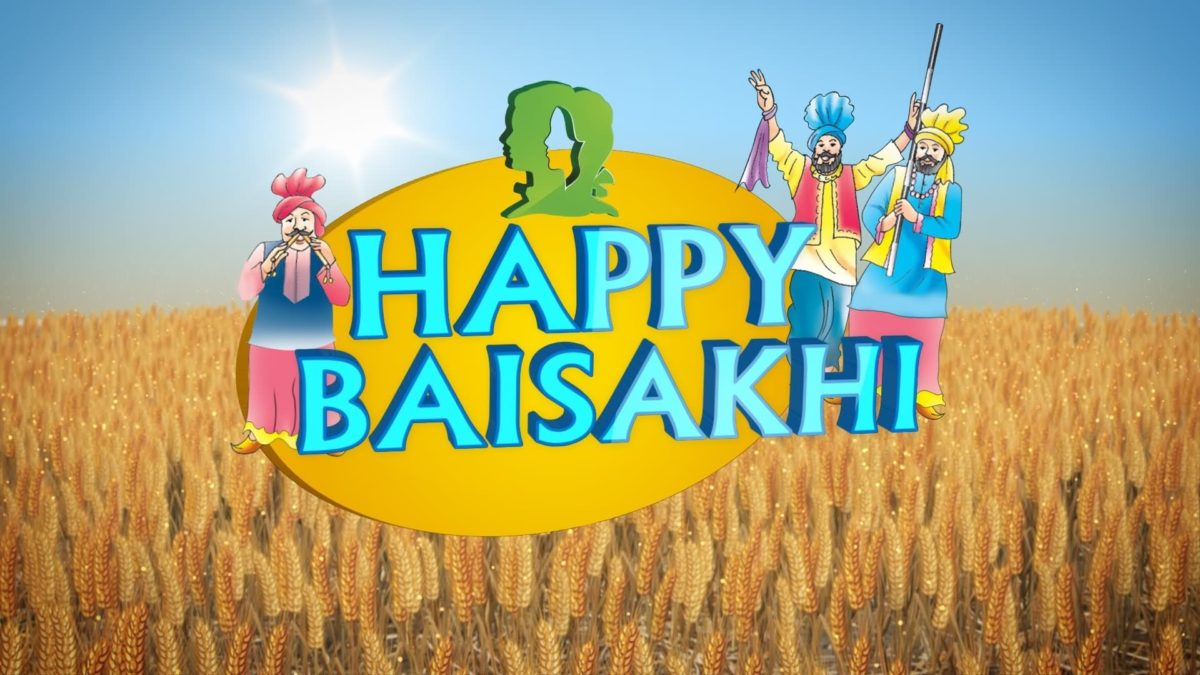 Baisakhi Messages,Messages on Baisakhi,Baisakhi Message