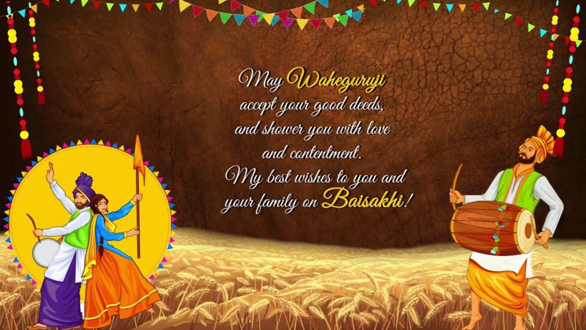 Baisakhi SMS, Baisakhi Status Messages
