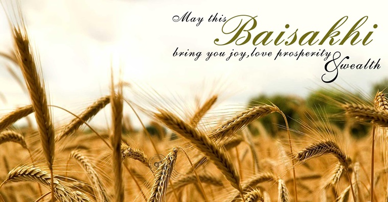 Baisakhi SMS, Hindi SMS Jokes, Shayari, New Baisakhi