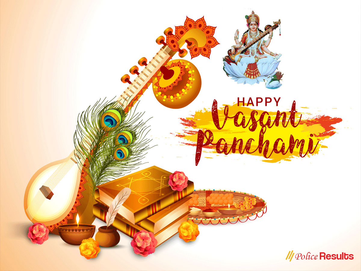 Basant Panchami 2020 : Wishes, Quotes, Greetings, HD Images for Whatsapp Stickers, Facebook Status Updates