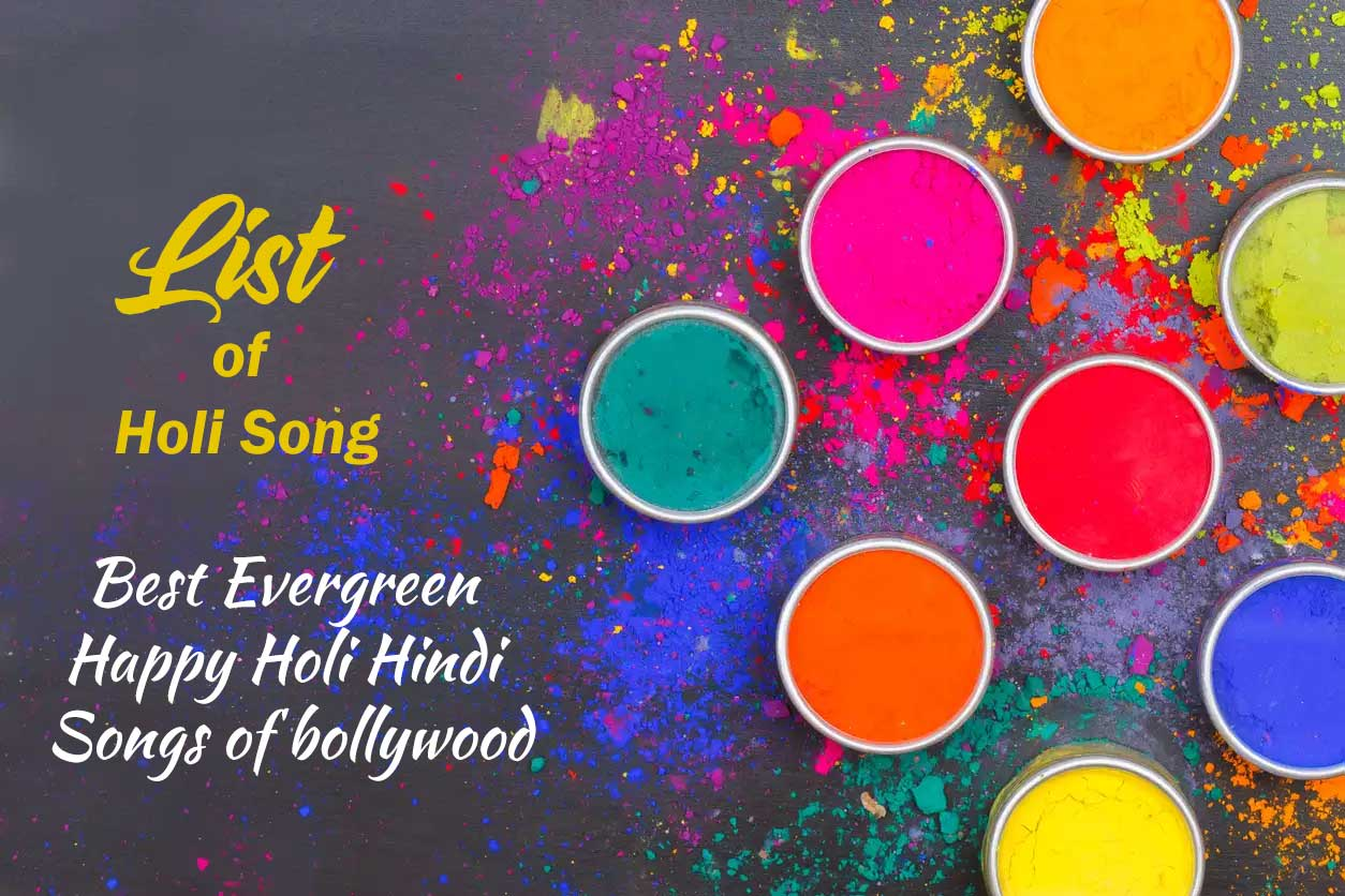 Evergreen List Of Holi Song 2020 Holi Ke Gane Gana Geet Holi Video À¤¹ À¤² À¤• À¤— À¤¨ Police Results People are very excited for the ganpati festival which lasts for ten days and involves great community participation. holi ke gane gana geet holi video