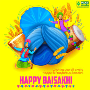 Best Vaisakhi SMS Messages, WhatsApp & Facebook Quotes