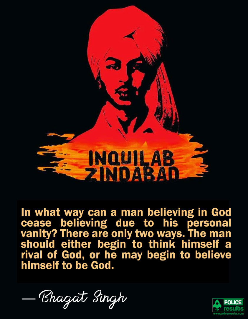 Bhagat Singh Quotes on God