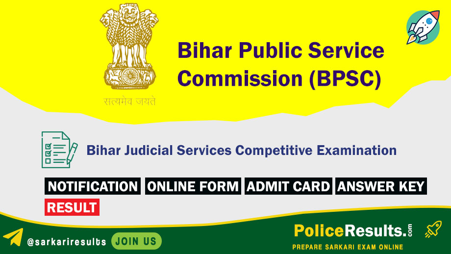 BPSC Recruitment 2020 – Apply Online for 221 Bihar Judicial Services Competitive Examination