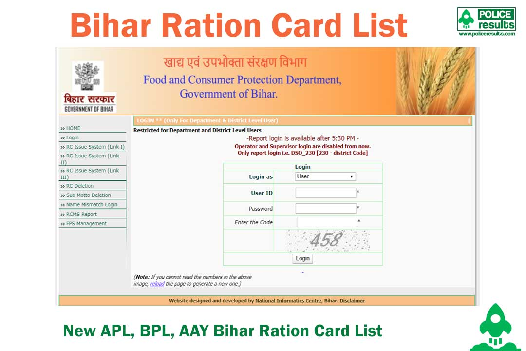 Bihar Ration Card List 2020 | APL, BPL, AAY Bihar Ration Card List {New List}