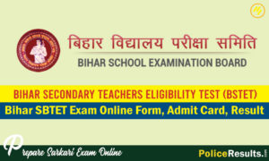 Bihar STET Result 2019-2020 Out: Date, Cut Off, Merit List, Check Here (bsebstet2019.in)