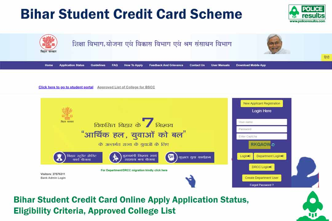 Bihar Student Credit Card Online Apply 2020 Application Status, Eligibility Criteria, Approved College List