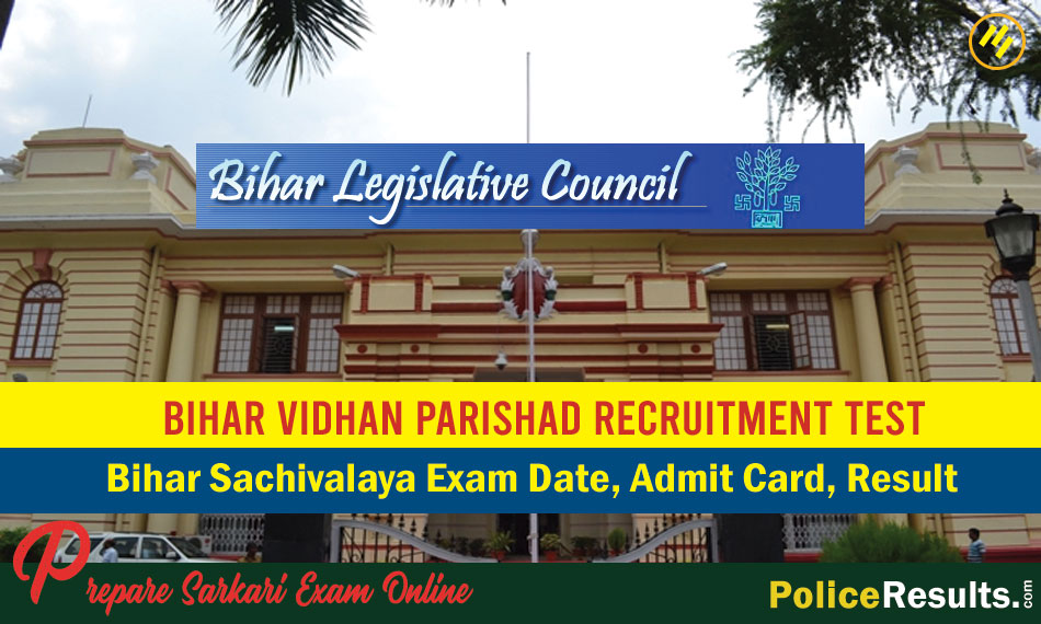 Bihar Vidhan Parishad Skill Test Admit Card 2020 for Various Posts Released @biharvidhanparishad.gov.in