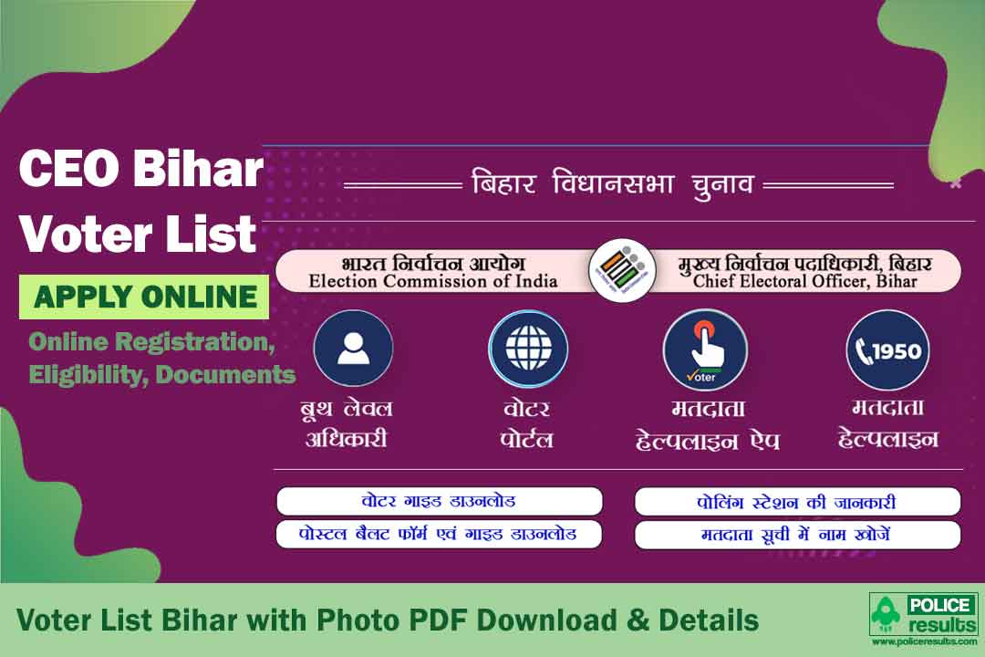 CEO Bihar Voter List 2020: Voter List 2020 Bihar with Photo PDF Download