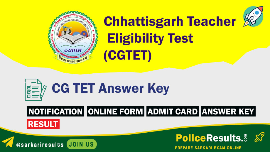 CG TET Answer Key 2020 (March, 22) – Question Paper & Solution Key Download PDF All Set Wise