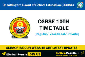CGBSE 10th Time Table 2020 – Chhattisgarh Board High School Date Sheet 2020 Download PDF