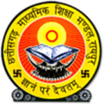 CGBSE : Chhattisgarh Board of Secondary Education