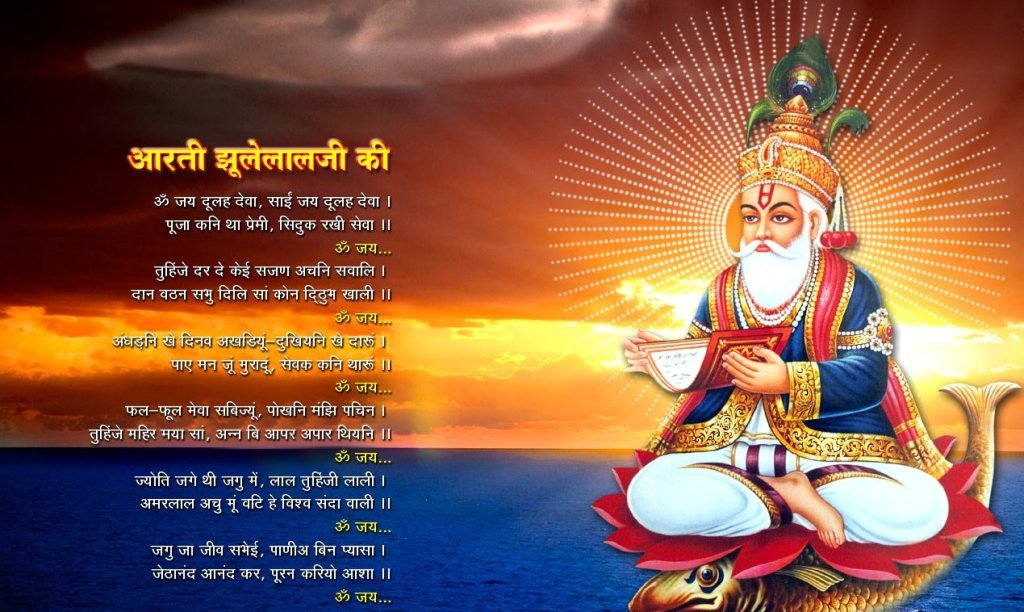 Happy Cheti Chand | sms messages , greetings ,wishes