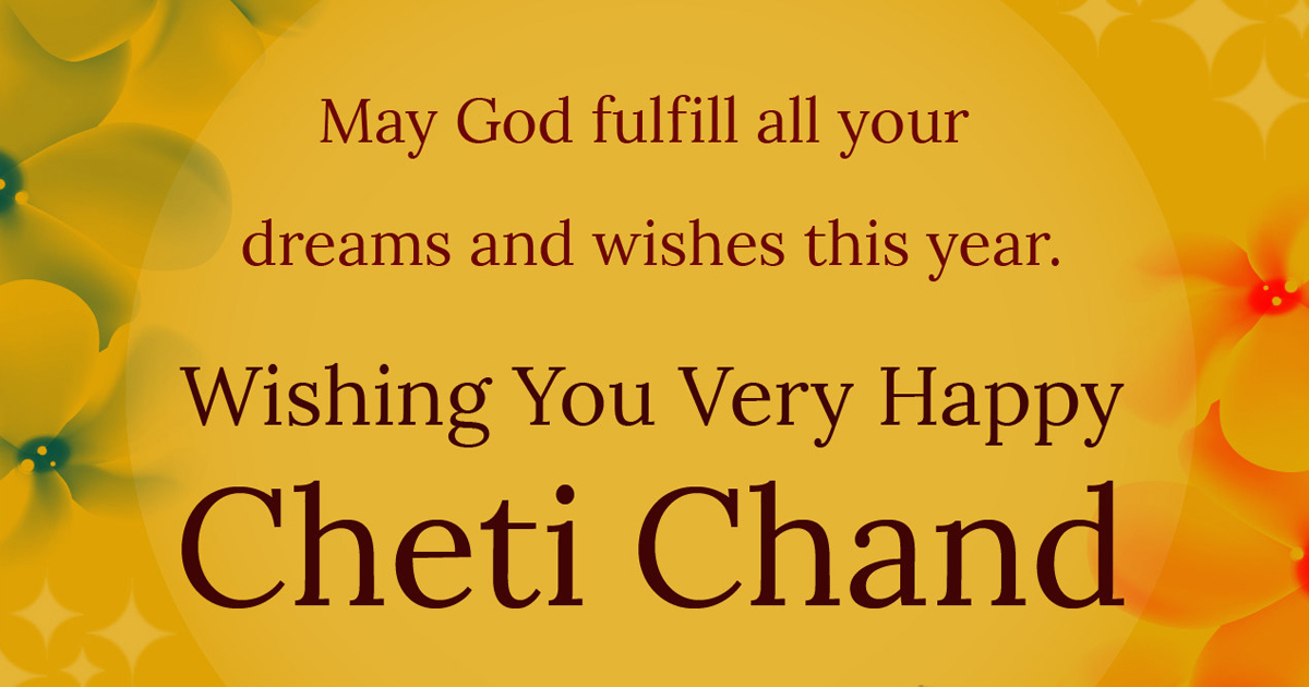 Sindhi New Year Cheti Chand 2020 Messages Quotes