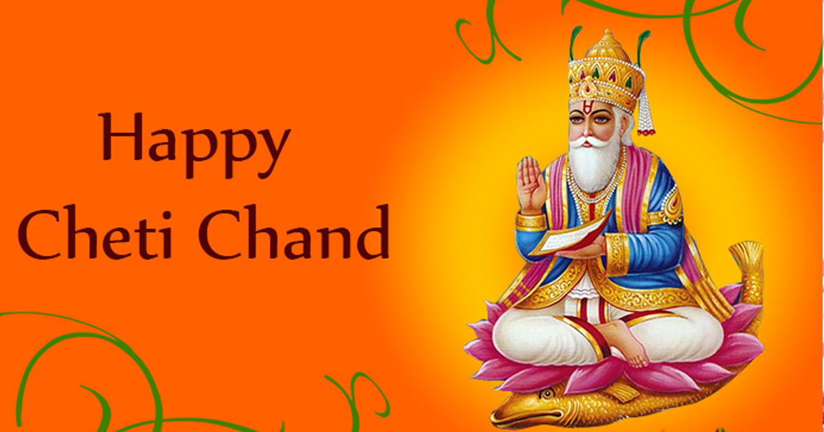 Sindhi Cheti Chand SMS, Cheti Chand Messages