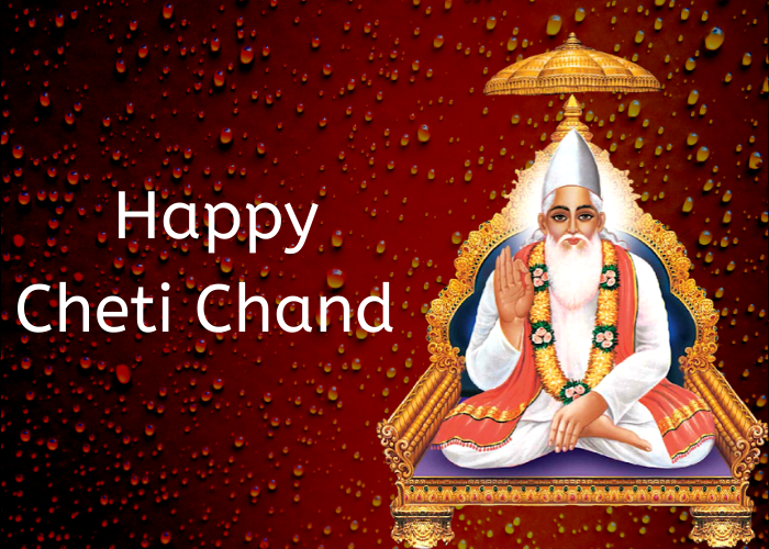 Cheti Chand SMS Wishes Or Chetti Chand New Year Greeting Messages And Happy Sindhi New Year