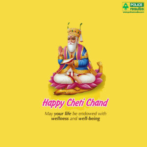 2020 Cheti Chand Wishes – Sindhi New Year's Day Greetings, Pictures | Jhulelal Jayanti Festival Quotes, SMS, Messages in Hindi, Sindi Language for Whatsapp, Fb Status Update