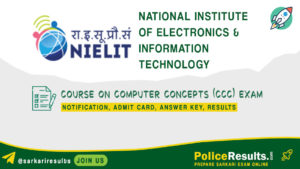 Course on Computer Concepts (CCC) Exam