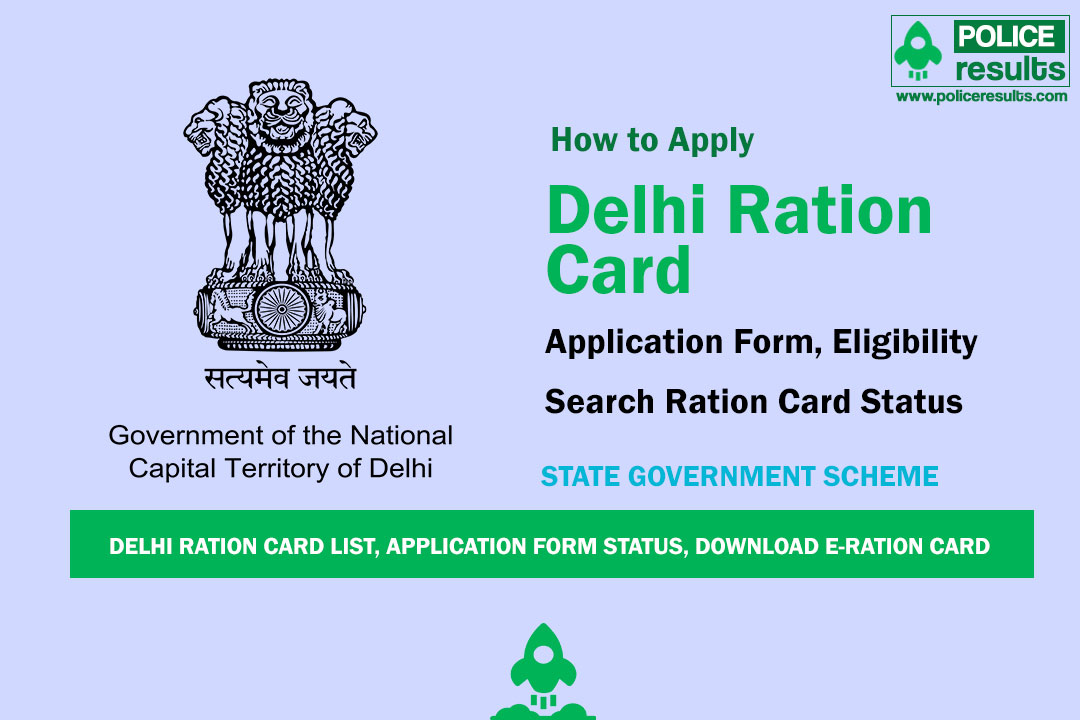 Delhi Ration Card List, Application Form Status, Download e-RATION CARD