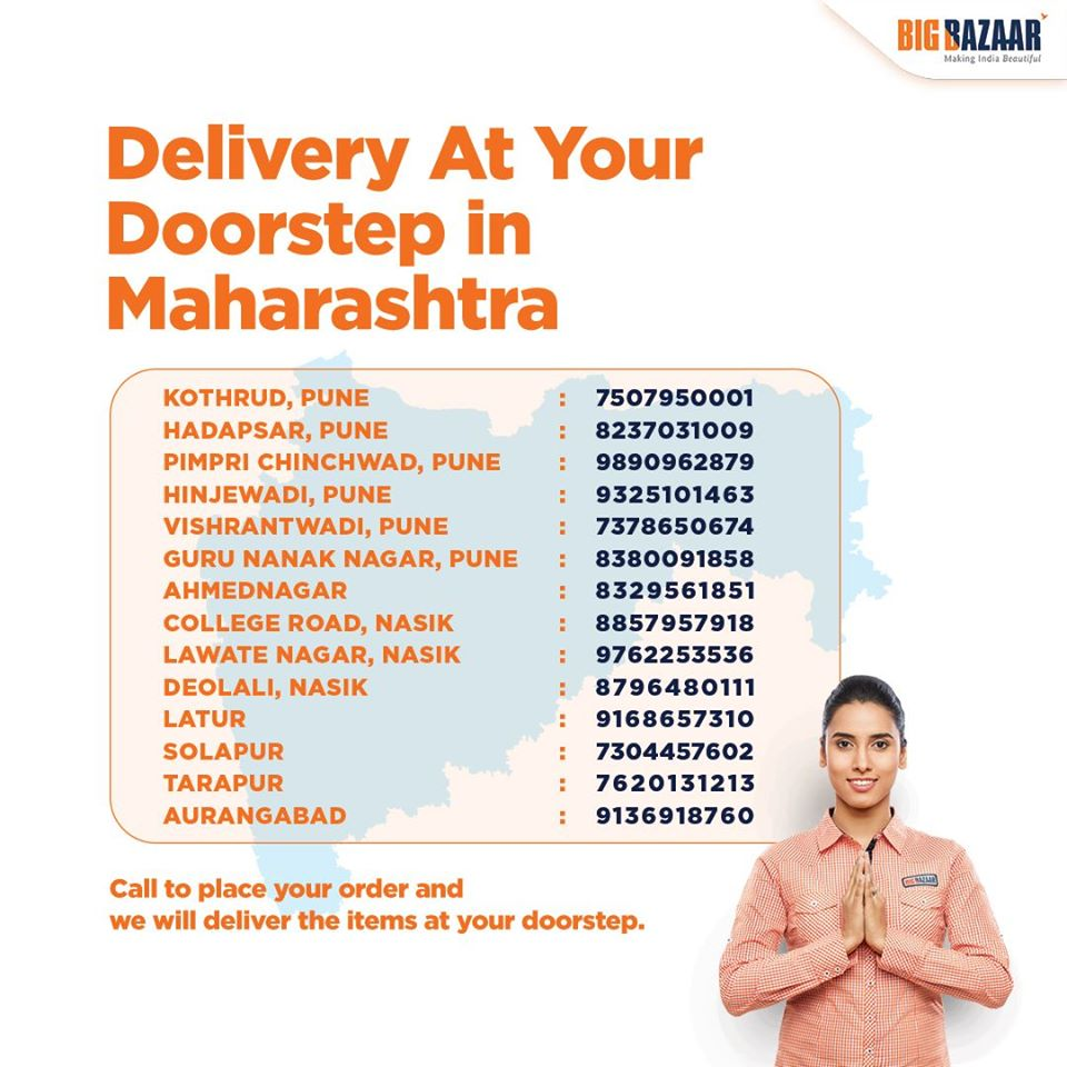 Doorstep Delivery services in Maharashtra - Big Bazaar Home Delivery Maharashtra Service Contact Number