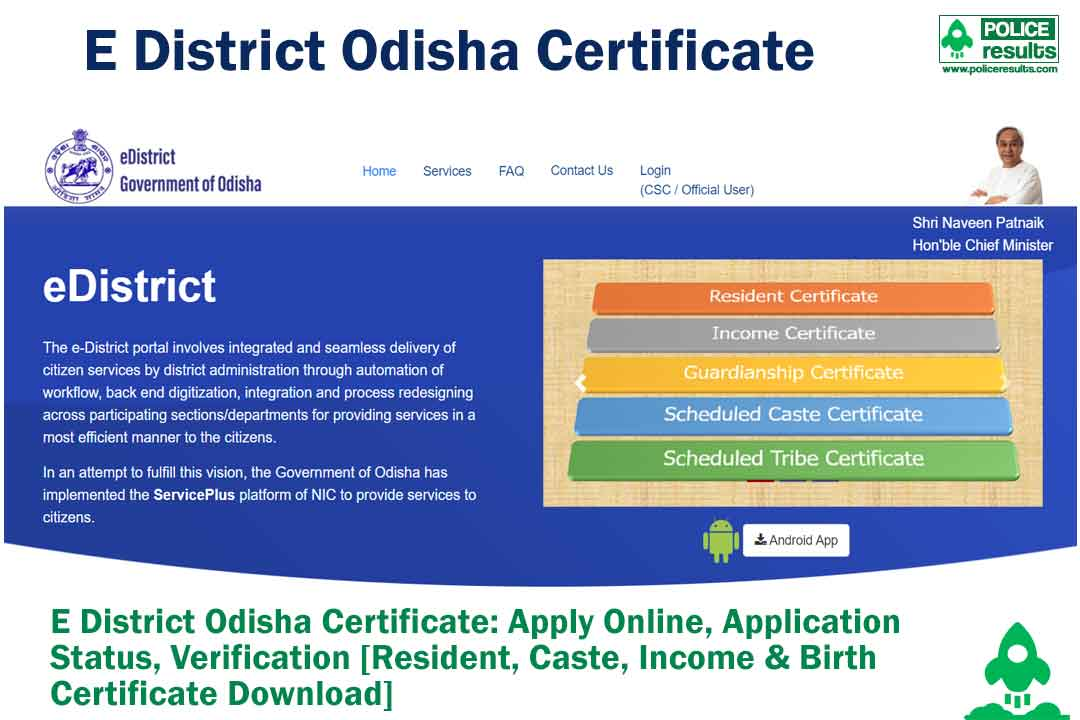 E District Odisha Certificate: Apply Online, Application Status, Verification [Resident, Caste, Income & Birth Certificate Download]