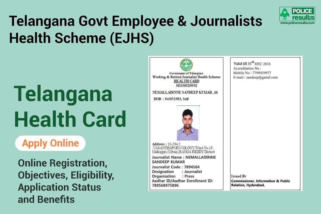 (EHS) Telangana Health Card: Application Form, Login & Registration