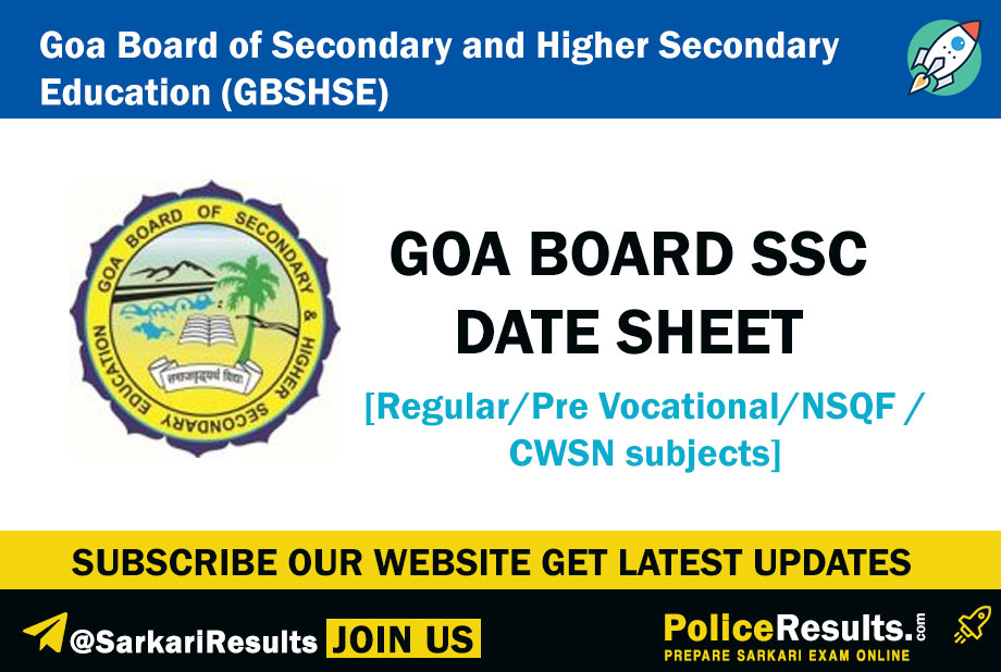 GBSHSE 10th Time Table 2020 (Revised)* - Goa Board SSC Date Sheet 2020 Download PDF