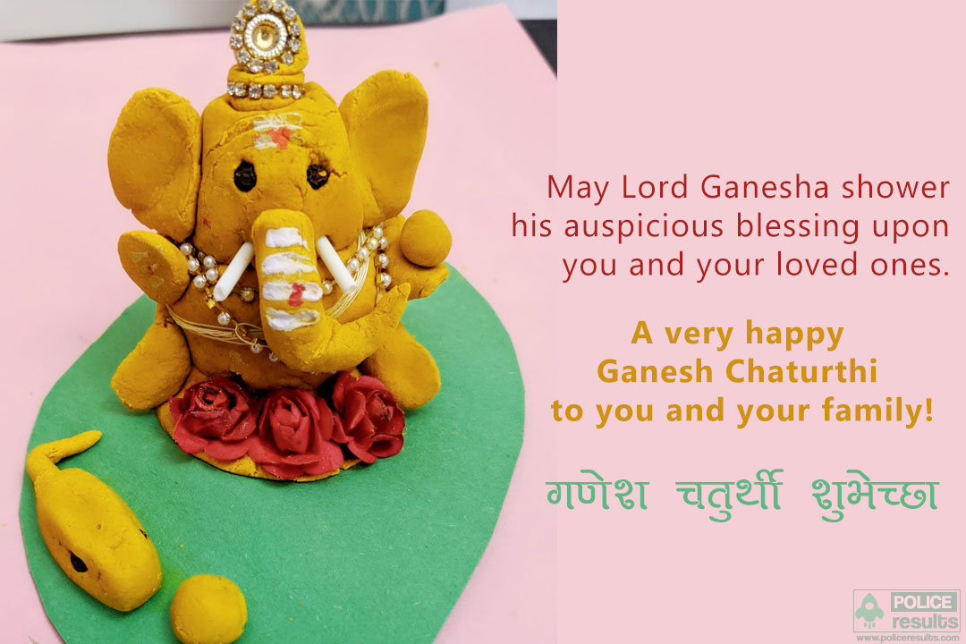Ganesh Chaturthi 2020: Wishes, Greetings, Images, Status, HD Photos Download