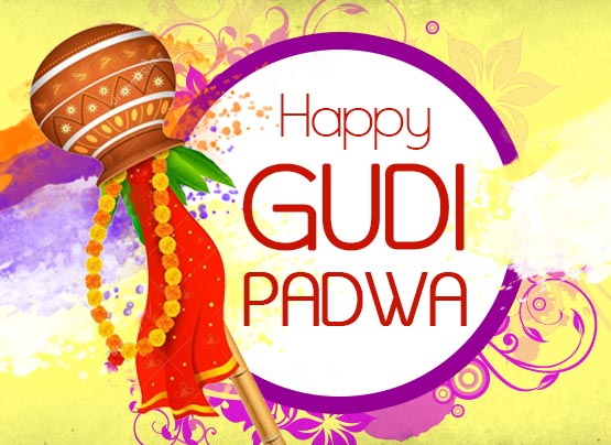 Gudhi Padwa Clipart Pictures