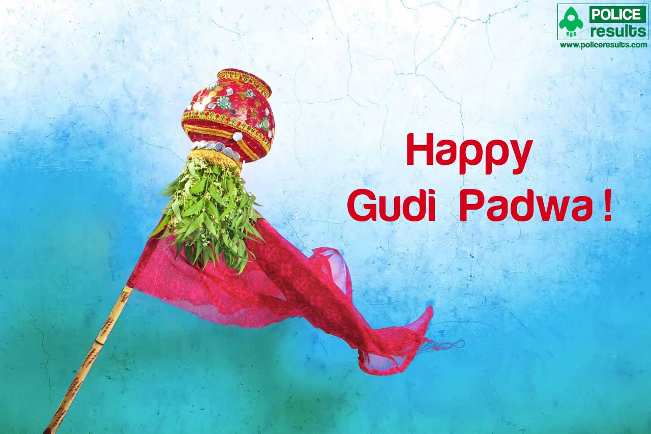 Gudi Padwa Wishes 2020 – Gudhi Padva SMS, Status, Whatsapp Messages, facebook Quotes, Images Greetings