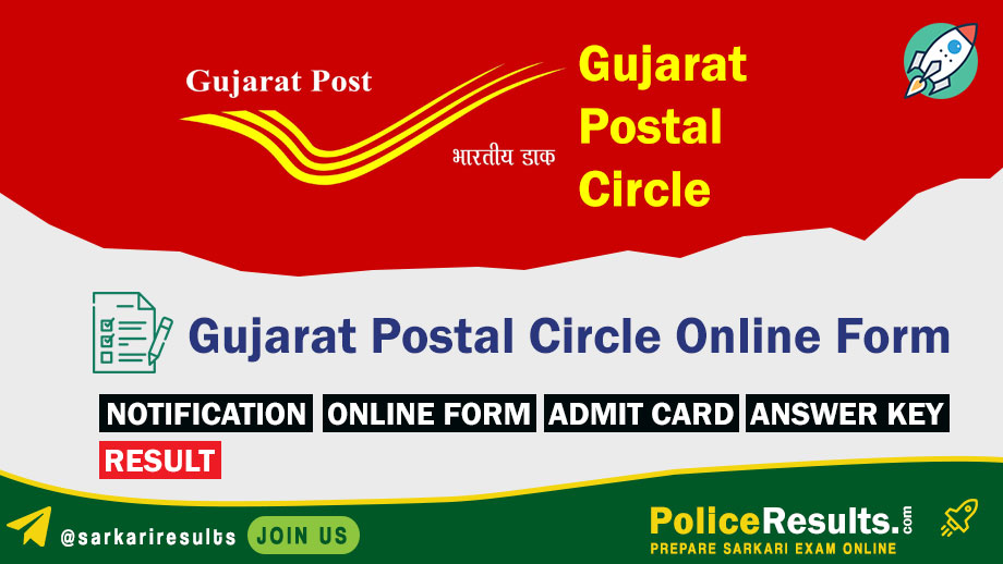 Gujarat Postal Circle Recruitment 2020 – Gujarat Post Office 144 Postal Asst, Postman & MTS Posts Apply Online (Last Date – 17 March)