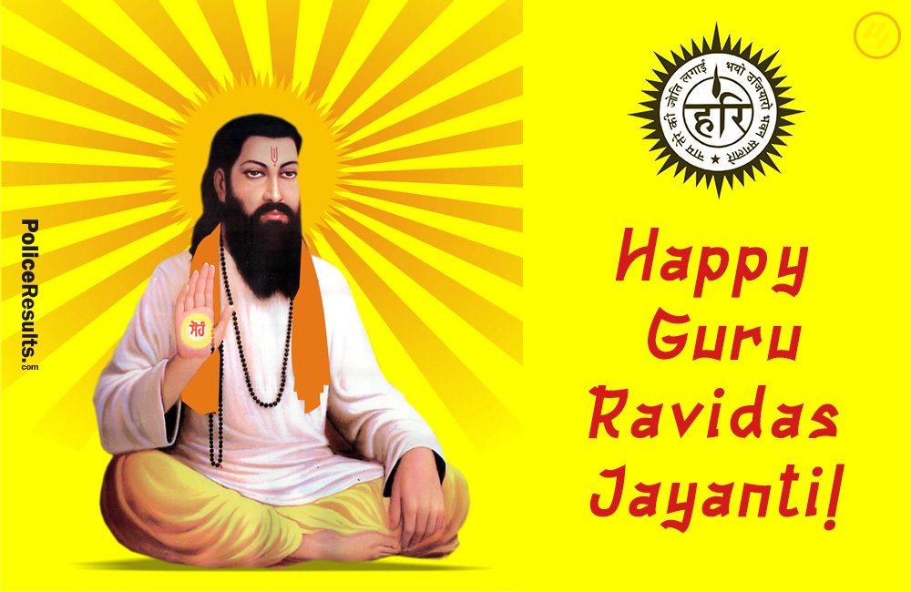 Guru Ravidas Jayanti 2020 Quotes Wishes Shayari Sms
